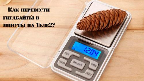 Kak-perevesti-gigabajty-v-minuty-na-Tele2